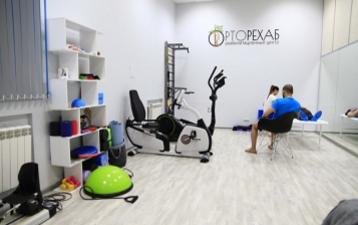 Подготовка к операции в ОРТОРЕХАБ