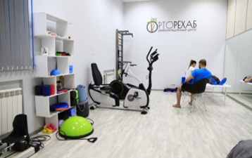 Реабилитация в ОРТОРЕХАБ